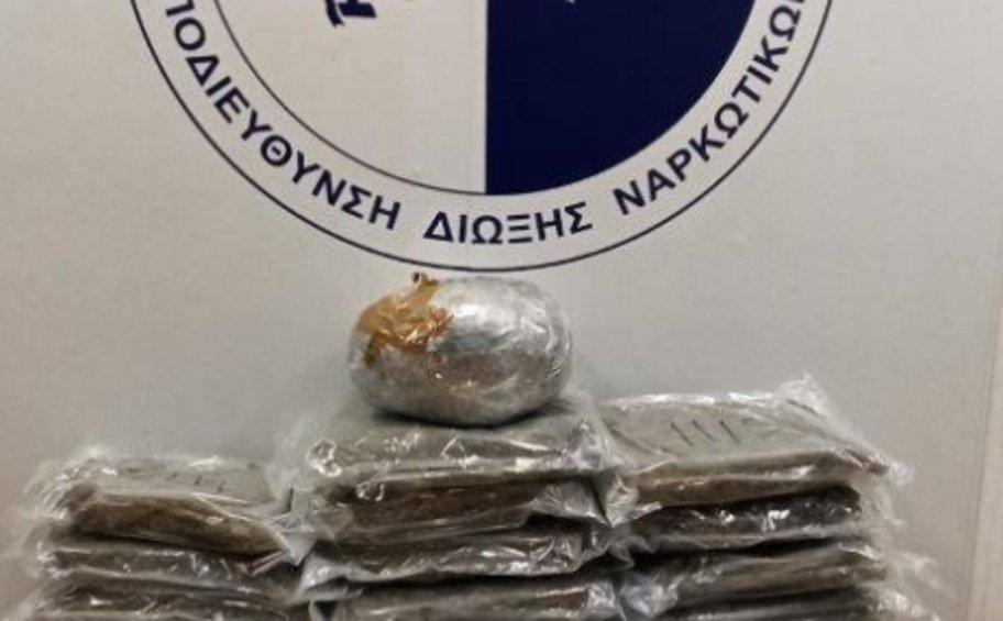 Πειραιάς: Σύλληψη 3 ατόμων για κατοχή και διακίνηση ναρκωτικών - Κατασχέθηκαν 30 κιλά κάνναβης