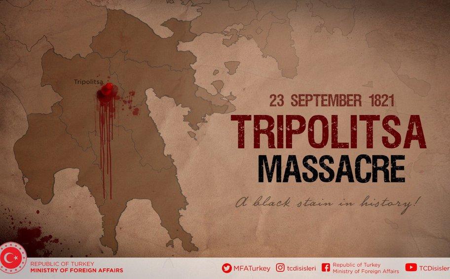 Το τουρκικό ΥΠΕΞ προκαλεί για την Τριπολιτσά: «Δεκάδες χιλιάδες Τούρκοι δολοφονήθηκαν πριν 200 χρόνια»