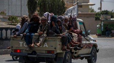 Αφγανιστάν: Νεκρός ένας Ταλιμπάν σε βομβιστική επίθεση εναντίον αυτοκινητοπομπής