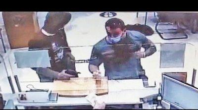 Συνελήφθη ο ληστής της τράπεζας στη Μητροπόλεως