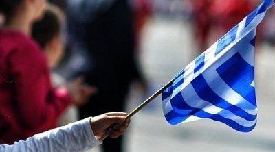 Μόνο σημαιοφόροι και παραστάτες στις μαθητικές παρελάσεις στις Σέρρες