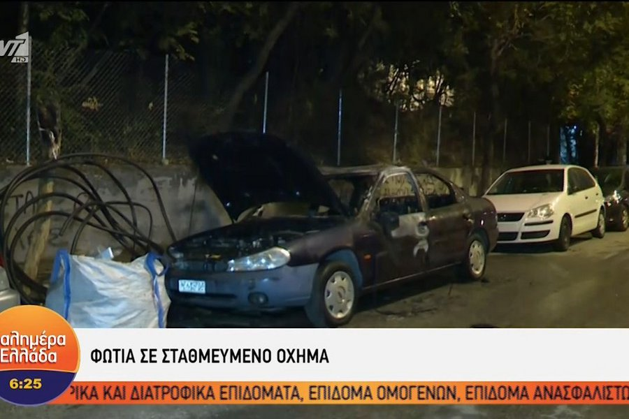 Κυψέλη: Φωτιά σε αυτοκίνητο - ΒΙΝΤΕΟ