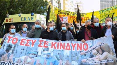 Συγκέντρωση διαμαρτυρίας γιατρών και νοσηλευτών στο υπουργείο Υγείας