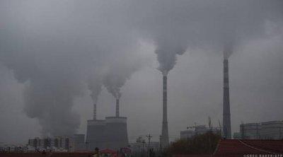 Οι πιο πλούσιοι εκπέμπουν περισσότερο διοξείδιο του άνθρακα