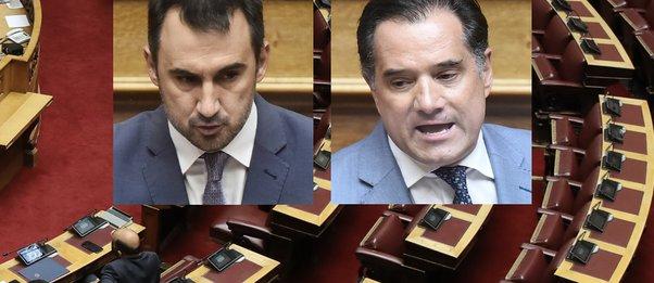 Κόντρα στη Βουλή - Γεωργιάδης: Ηττηθήκατε στον αντιαμερικανισμό, στις ιδιωτικοποιήσεις και στο αντιμνημόνιο - Χαρίτσης: Οι δικές σας ιδέες ηττήθηκαν