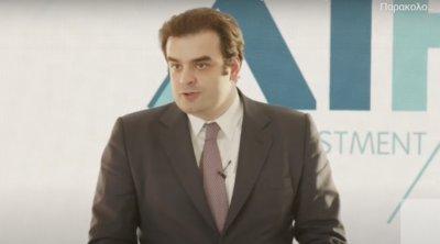 Πιερρακάκης στο 4ο Athens Investment Forum: «Το Ταμείο Ανάκαμψης είναι ένα σχέδιο Μάρσαλ για την Ελλάδα»