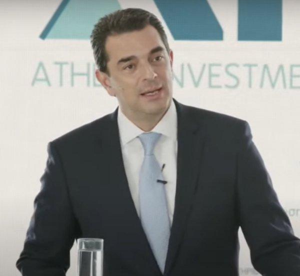 Σκρέκας στο 4o Athens Investment Forum 2021: «Η μετάβαση στην πράσινη ενέργεια - Ο ρόλος του Ταμείου Ανάκαμψης»