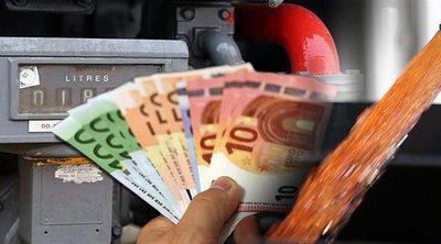 Επίδομα θέρμανσης: Ποιοι μπορούν να πάρουν έως 750 ευρώ