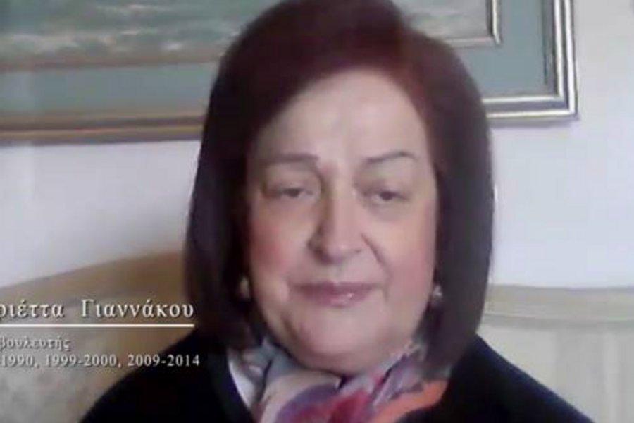 Η Μαριέττα Γιαννάκου για τα 40 χρόνια της Ελλάδας στην ΕΕ - ΒΙΝΤΕΟ