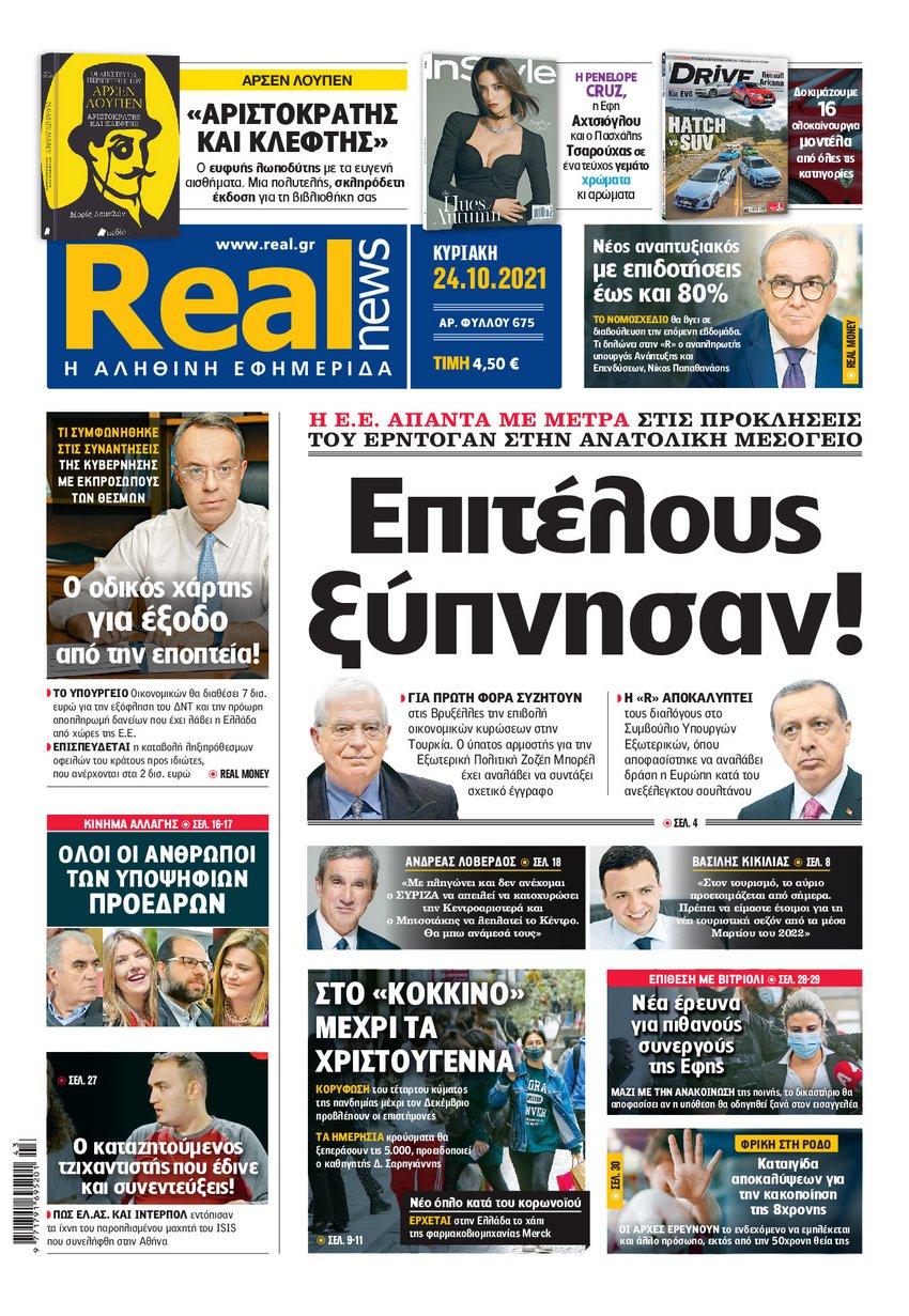 Realnews 24/10/2021
