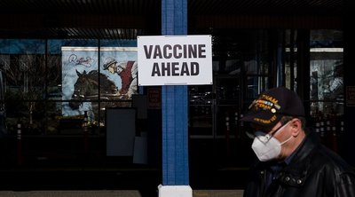 ΗΠΑ: Σχεδόν 413 εκατομμύρια δόσεις εμβολίων έχουν χορηγηθεί στη χώρα, σύμφωνα με τα CDC