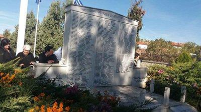 Κοζάνη: 80 χρόνια απο την σφαγή που διέπραξαν οι ναζί κατακτητές στο Μεσόβουνο Εορδαίας