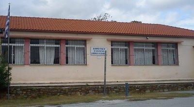Να επανεξεταστεί η απόφαση «υποβάθμισης» του δημοτικού σχολείου Αμμουλιανής, ζητά από την υπ. Παιδείας ο δήμαρχος Αριστοτέλη
