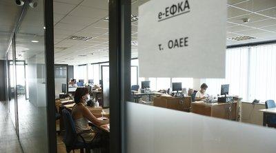Υπουργείο Εργασίας: Τι καταβάλλεται από e-ΕΦΚΑ,ΟΑΕΔ και ΟΠΕΚΑ, την περίοδο 25-29 Οκτωβρίου