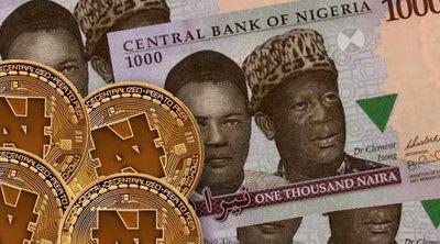 Νιγηρία: Παρουσιάζει ψηφιακή εκδοχή του νομίσματός της, το eNaira