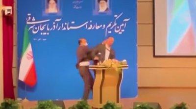 Ιράν: Απίστευτο χαστούκι on camera σε επίσημη εκδήλωση - Βίντεο