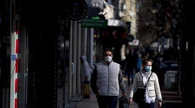 Βουλγαρία: Τέταρτο κύμα κορωνοϊού στη χώρα - Στέλνει ασθενείς στο εξωτερικό
