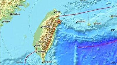 Σεισμός μεγέθους 6,5 Ρίχτερ σημειώθηκε στην Ταϊβάν