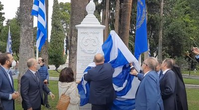Τσιάρας από Μεσολόγγι: Πρέπει να δώσουμε στους Έλληνες πραγματικό αίσθημα ασφάλειας για τη λειτουργια της Δικαιοσύνης