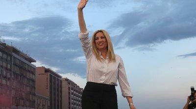 Το ΚΙΝΑΛ αποχαιρετά τη Φώφη Γεννηματά με ένα συγκινητικό βίντεο