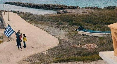 Μαθράκι: Ο 9χρονος Τάσος θα παρελάσει μόνος του με τη γαλανόλευκη - Είναι ο μοναδικός μαθητής του νησιού